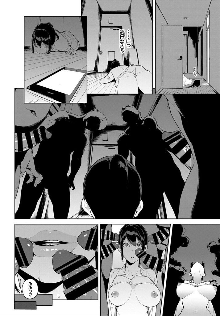 【エロ漫画】好奇心でメリーさんに電話をかけ奇怪な何者かに襲われる巨乳JK…逃げる事が出来ずに後ろから挿入され無理矢理イカされて集団中出しレイプでアヘ堕ち【岩崎ユウキ:アナタノウシロ】