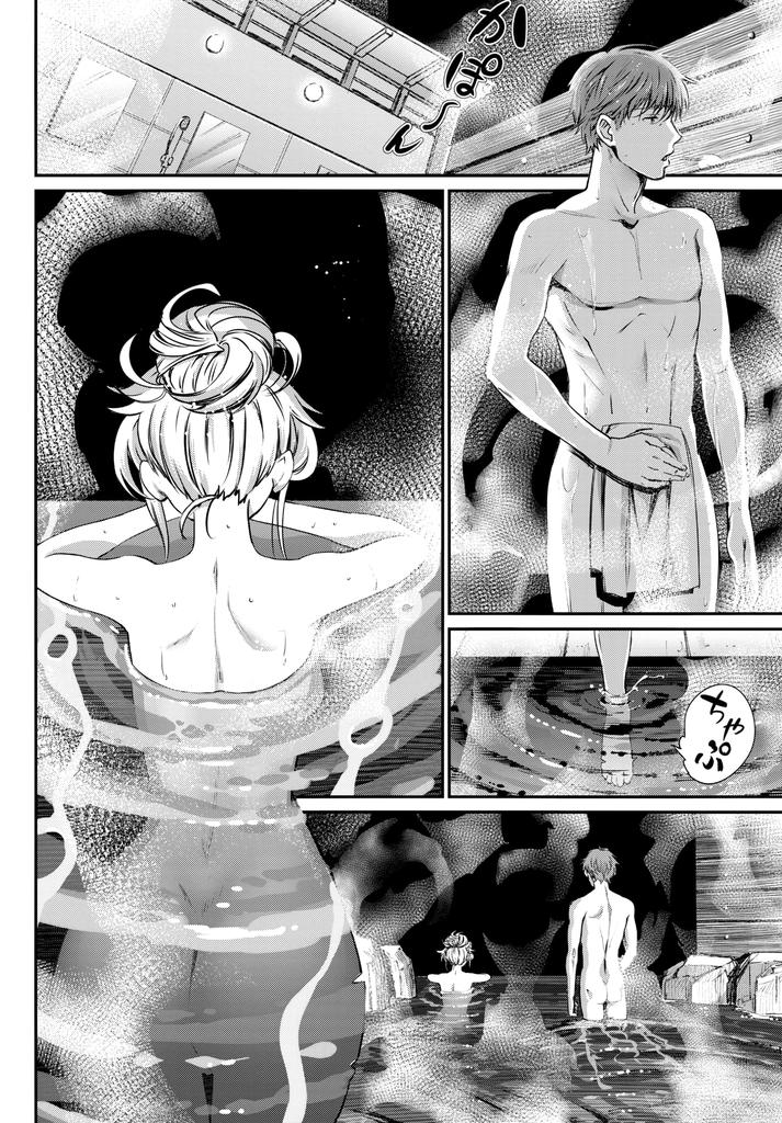 【エロ漫画】(2/2話)一緒に現実から逃避行したおじさんと露天風呂に入り身体を弄られて絶頂する巨乳JK…十分にマンコを濡らし浴衣姿で生のチンコを求めてくる彼女と激しい中出しセックス【美矢火:逃避行 後編】