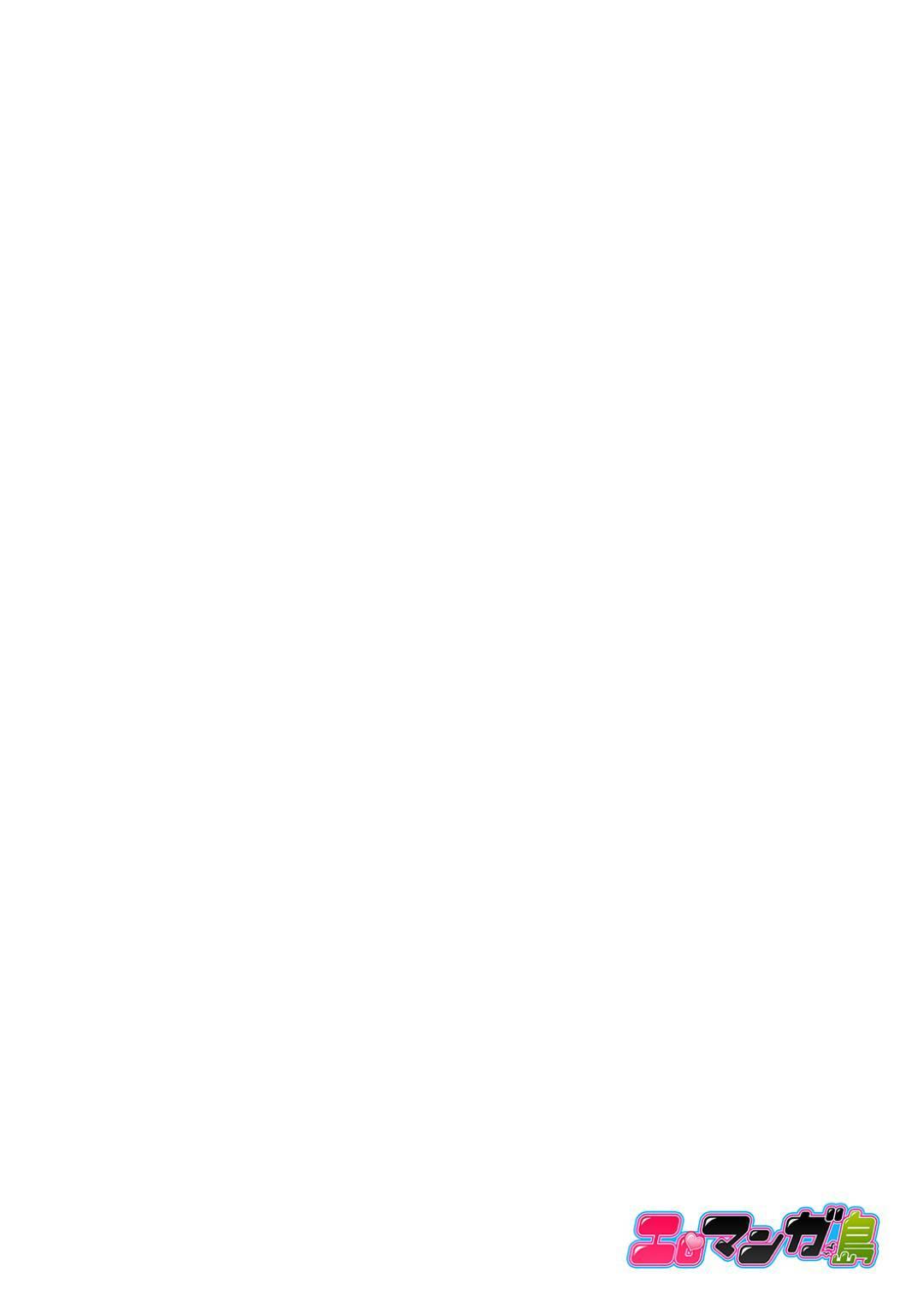 【エロ漫画】旦那のことが大好きな巨乳美人新妻…引越し先の隣人が元セフレで昔のように戻ってしまい旦那の横で生挿入セックス【あいす・らて:ここイジられるの好きだったよな?〜隣人は人妻の元セフレ】