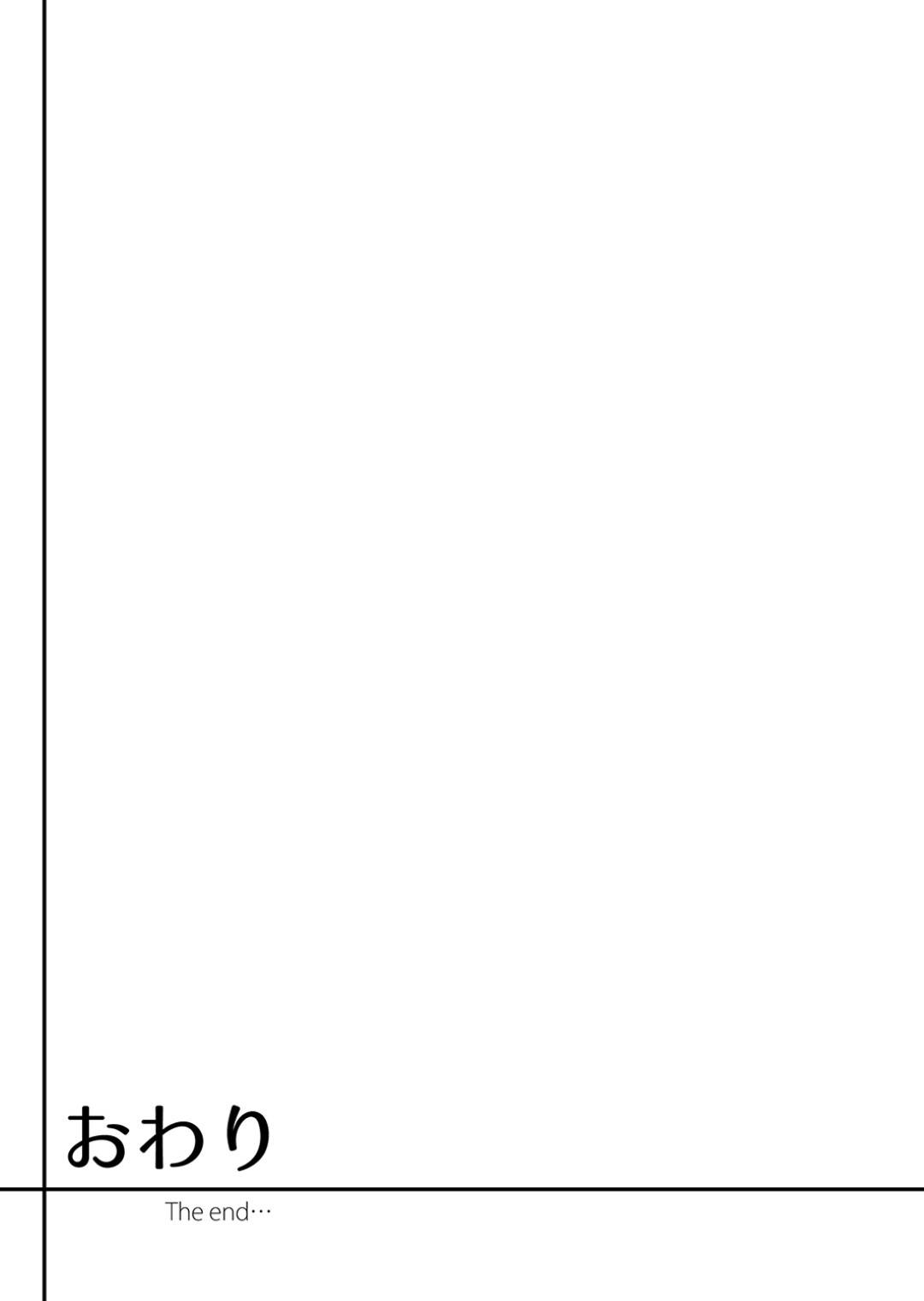 【エロ漫画】近所からも評判の優しい美人新婚妻…近所のチャラ男に昔の弱みを握られ脅されて無理矢理何度も中出しセックス【石川きんぎょ:新婚妻がチャラ男の濃厚セックスで堕ちるまでーデラックス版】