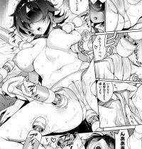 付き合い始めたのに恥ずかしくて先輩の顔を直視できない男子高生…目隠しすれば大丈夫と思い目隠ししたまま初めてのセックスで中出し【Rokkaku Yasosuke:めかくし♡】