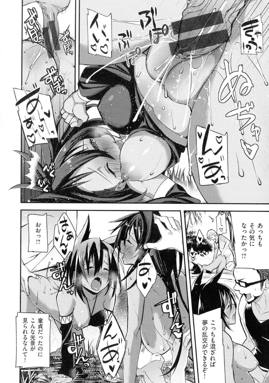 【エロ漫画】突然祖父から研究のために男手が欲しいと島に呼ばれた男...島にいる娘たちは皆媚薬で興奮状態なので複数人と連続中出しセックス【Shingo.:南国パッション】