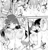両親が留守の間親戚のお姉ちゃんが面倒を見てくれることになり喜ぶ男の子…両親が留守の間中お姉ちゃんと1日中セックスをして過ごす【Sakurayu Haru:夏休み、姉ちゃんと。】