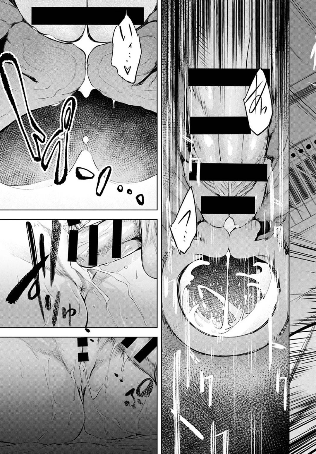 【エロ漫画】両親がしばらく出掛ける間弟とセックスすることにした姉…ぎこちない初エッチの後3日間ヤりまくり最後は生ハメ中出しセックスでフィニッシュ【歯車:ふたりあそび】