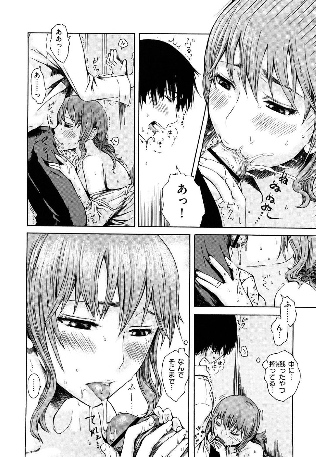 【エロ漫画】父と再婚した若い母親…息子に怒られて興奮されたので乳首責めされてフェラしてあげて近親相姦セックスでイチャイチャしちゃう!【石川シスケ:ママハハ】