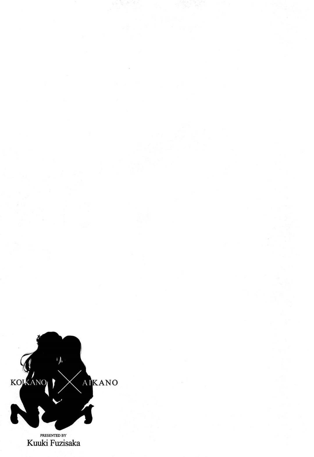 【エロ漫画】ビッチな乱交しているJDとその友達の処女のJD…ひたすらにイチャラブなセックスをしている間に友達の方は処女なので大好きな人のために取っておいてオナニーしちゃう!【藤坂空樹:第8話 流浪の夜】