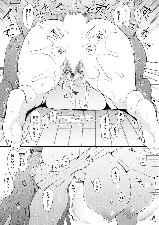 【エロ漫画】兄のセックス相手に嫉妬しているエロコスチュームのかわいい妹…兄を逆レイプにフェラしてだいしゅきホールドに禁断の近親相姦セックスしちゃう!【沢尻メロウ:ああ麗しの妹魔法様 第2話】